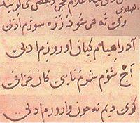 Safineye Tabriz