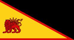 پرچم نادر شاه افشار