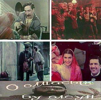 O_olmasın,_bu_olsun_(film,_1956)