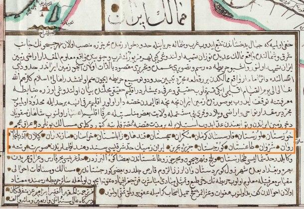 متن نقشه عثمانی ابراهیم متفرقه از ایران، حدود سال 1700 م