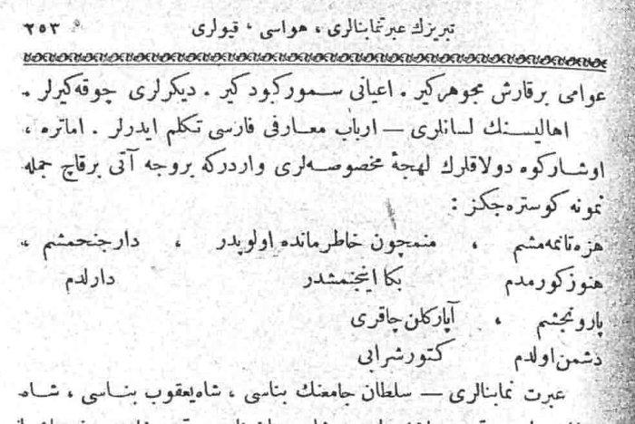 زبان اهالی تبریز طبق سیاحتنامه اولیا چلبی (حدود 1650)، از کتاب سیاحتنامه اولیا چلبی به ترکی عثمانی، 1314 استانبول