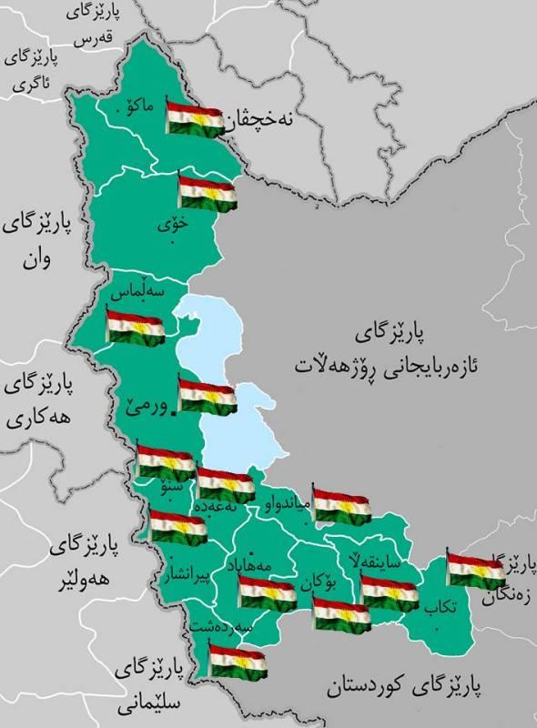 ولایات آذربایجان غربی با پرچم کردستان طبق تصور طرفداران تغییر نام استان آذربایجان غربی به کردستان شمالی