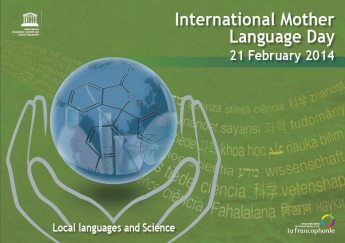 Int Mother Language Day