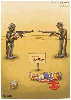 اثری از احسان گنجی، نشریه شهروند