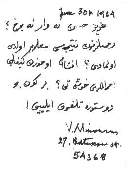 یک یادداشت مینورسکی به ترکی آذری