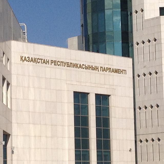 Qazaqstan Respublikasının Parlamenti, Kazakıstan Cumhurıyetinin Parlamentosu قزاقستان جمهوری سینین پارلمانی، پارلمان جمهوری قزاقستان
