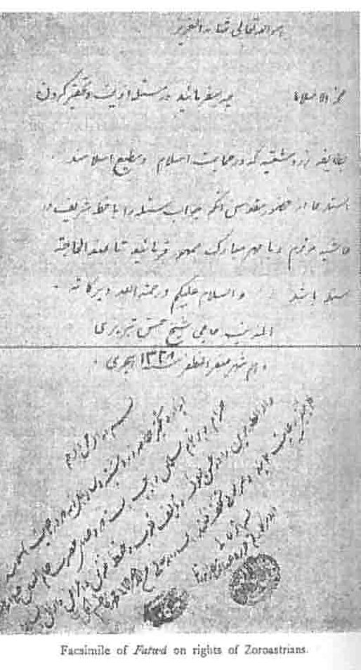 فتوای مرحوم ملا کاظم خراسانی در باره زرتشتیان