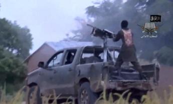 یک شورشی «بوکو حرام» در حال حمله - محل و زمان: نامعلوم