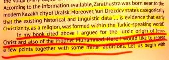 ذاکریانوف: افسانه ترکی چنگیز خان، ص 42،