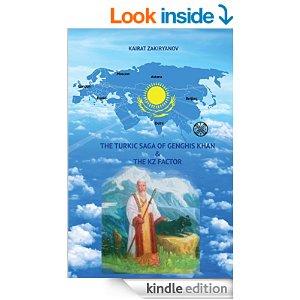 حماسه ترکی چنگیز خان، نوشته قایرات ذاکریانوف، 2014. برای ورق زدن کتاب کلیک کنید