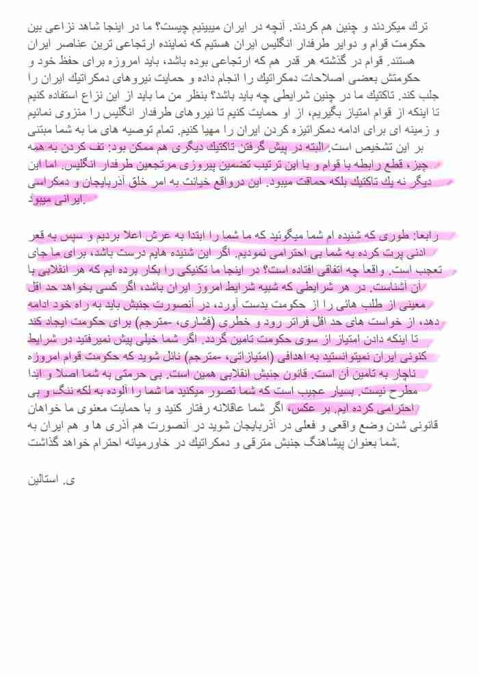 Farsi2