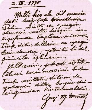 دستخط آتاترک: ملت ترک که توانست استقلال مقدس خود را بدست آورد، باید زبان ترکی را نیز از یوغ زبان های خارجی آزاد کند