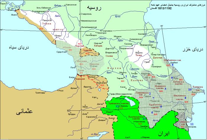 مرزهای ایران و روسیه بعد از عهد نامه گلستان 1813. برای بزرگ کردن نقشه رویش کلیک کنید