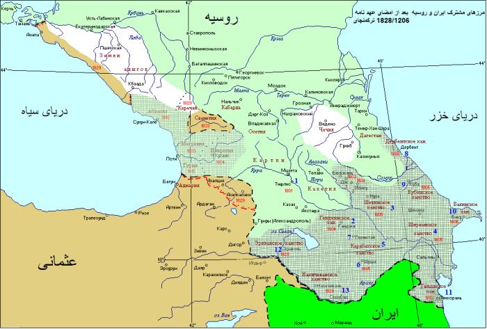 مرزهای ایران و روسیه بعد از عهدنامه ترکمنچای 1828. برای بزرگ کردن نقشه رویش کلیک کنید