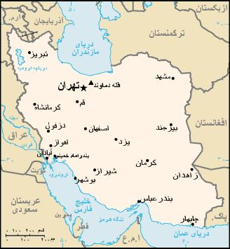 نقشه ایران کنونی