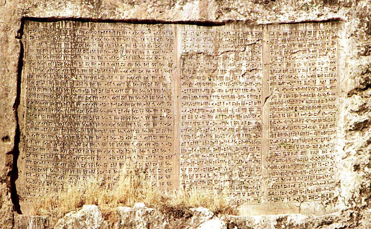 نوشتارو الفباهای باستان