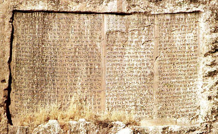 سنگ نوشته سه زبانه خشایارشاه در نردیکی شهر وان، ترکیه کنونی، قرن پنجم ق م