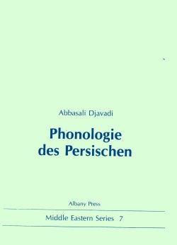 CoverPhonologie2