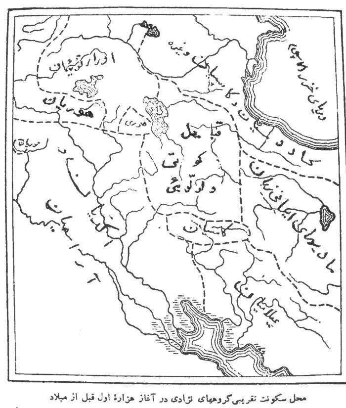 نقشه گروهی و زبانی غرب ایران کنونی هزار سال پیش از میلاد به نقل از دیاکونوف ۱۳۴۵