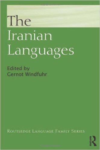 iranian-languages