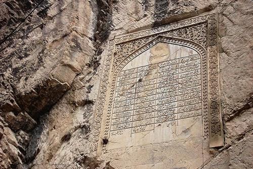سنگ نبشته نیمه فارسی-نیمه ترکی کلات نادری