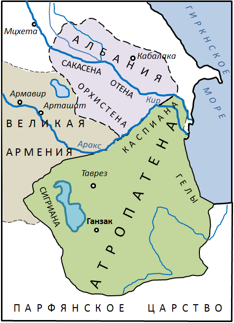 Albania,_Atropatena_and_Armenia_in_the_middle_of_the_2nd_century_B.C.