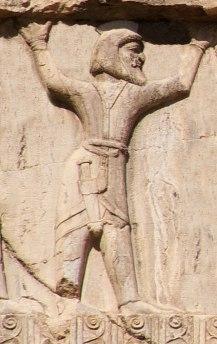 640px-Xerxes_I_tomb_Choresmian_soldier_circa_470_BCE